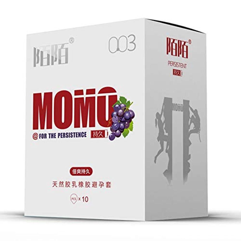 ミニリビングルームブレースYAMIKA 四種類 10個入り 0.03ミリ フルーツ味薄型コンドーム 果物味 超薄い 大人のおもちゃ