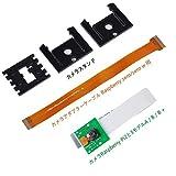 Pinbotronix Raspberry Pi 4カメラ、Raspberry Pi 3B +カメラモジュール、5メガピクセルRaspberry Piカメラ1080p OV5647センサーはアダプターケーブルとカメラスタンド付きRpi 3B / Zero/Zero Wに対応 画像