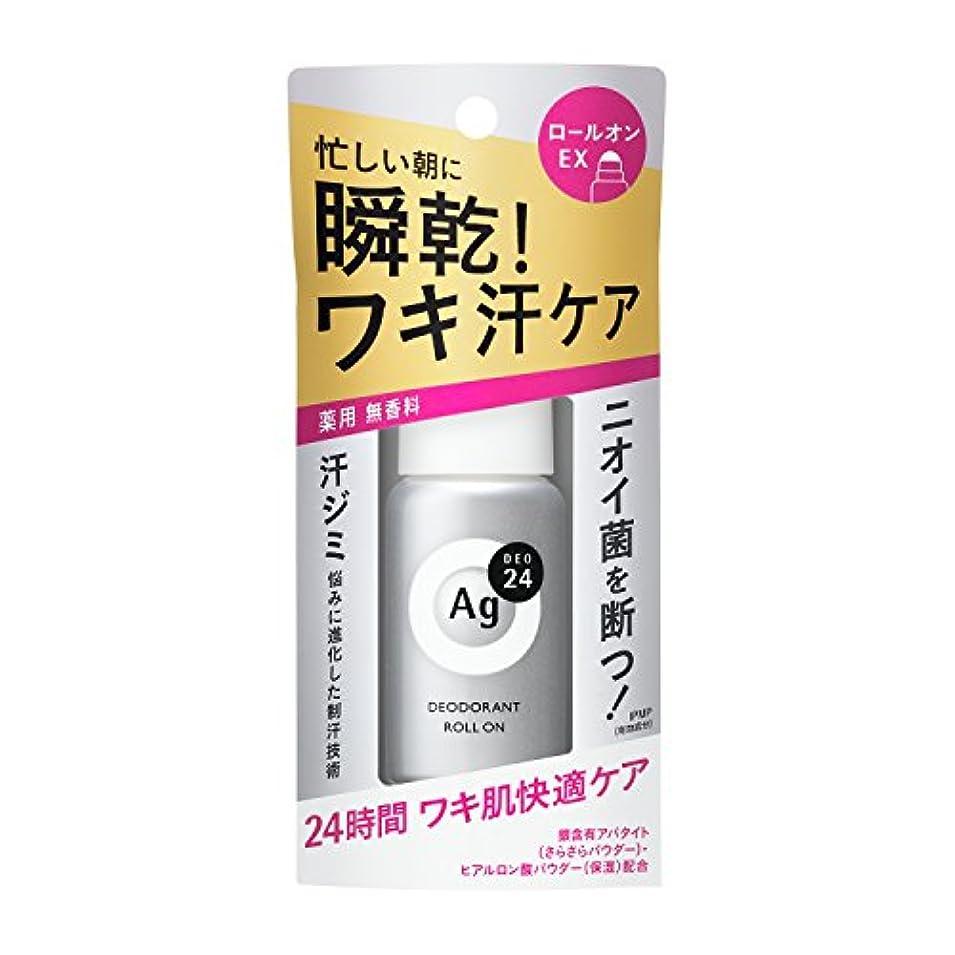 熟達盟主シンカン資生堂 エージーデオ24 デオドラントロールオンEX (無香料) (医薬部外品)《40ml》