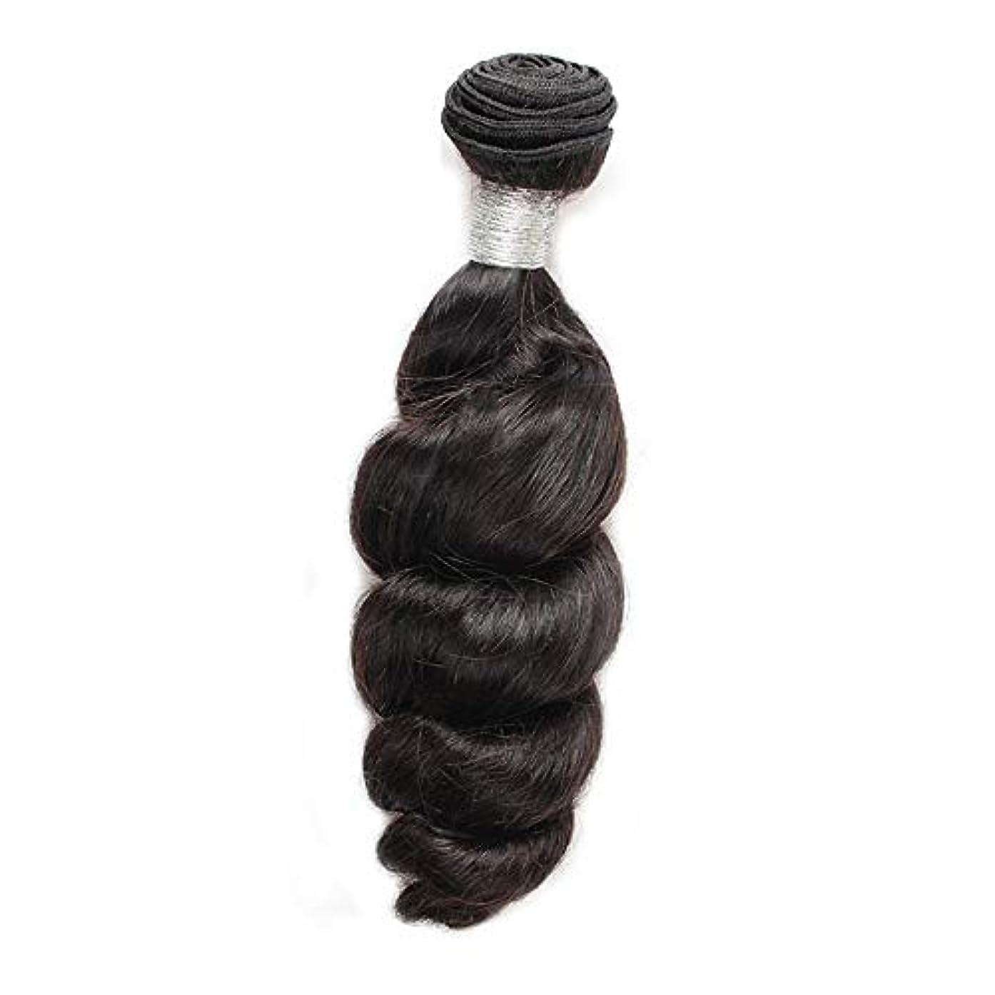 コミットグローブ権限を与えるBOBIDYEE 女性の人間の髪の毛ブラジルのバージンルースウェーブの束横糸ナチュラルブラック100g /個1枚入り(12インチ-26インチ)合成髪レースかつらロールプレイングかつらストレートシリンダーショートスタイル女性自然...