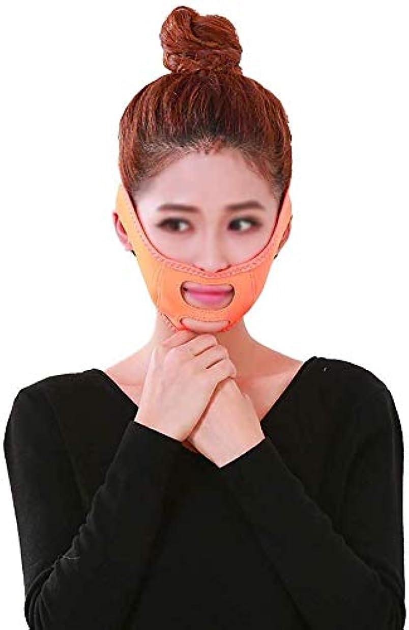 定期的な遅れ写真を描くスリミングVフェイスマスク、フェイスリフトフェイシャル、フェイシャルマスクVフェイスマスクタイトで肌のリラクゼーションを防止Vフェイスアーティファクトフェイスリフトバンデージフェイスケア(色:オレンジ)