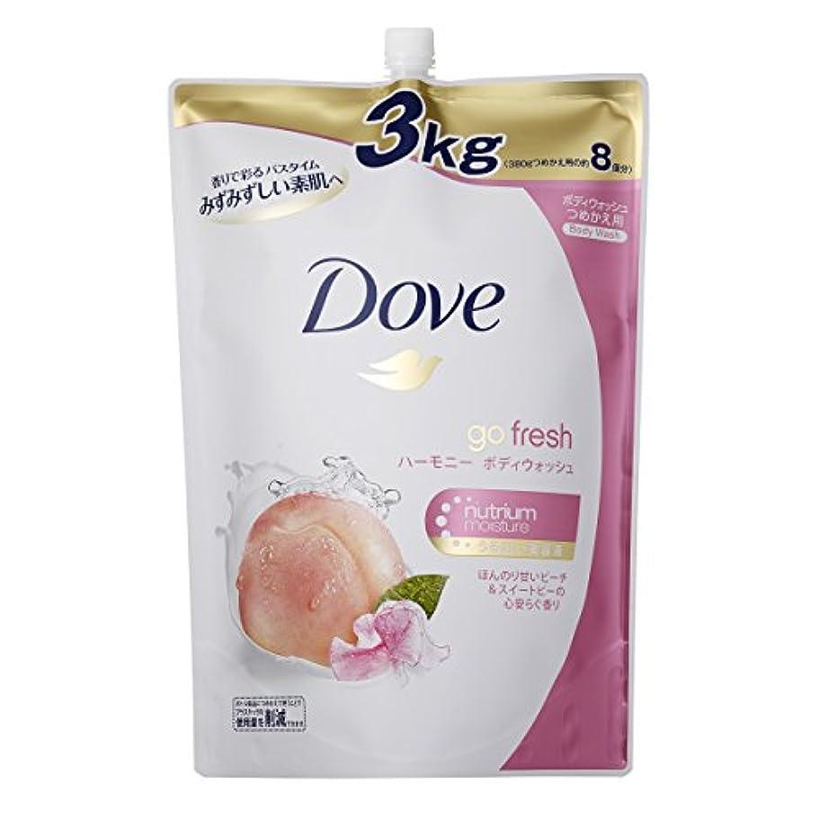 文主サスペンション【大容量】 Dove ダヴ ボディウォッシュ ハーモニー つめかえ用 3000g
