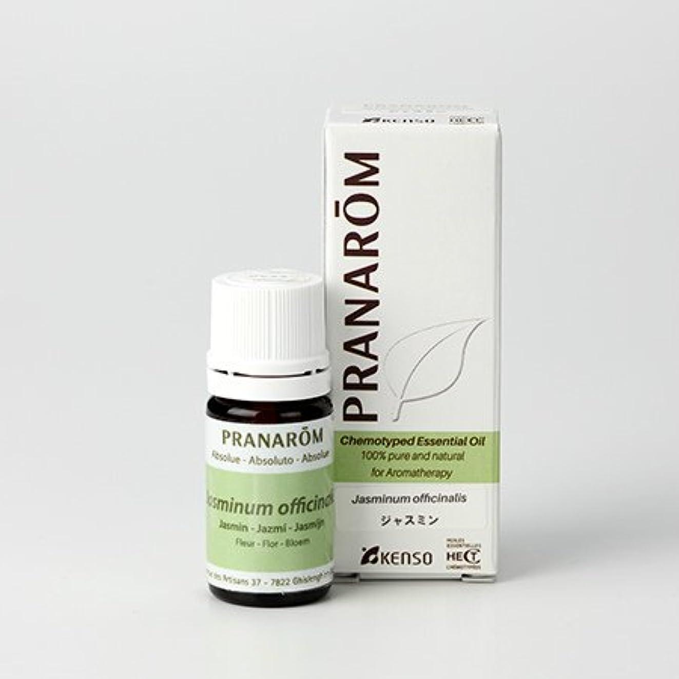 上がるペインティング柱プラナロム ジャスミンAbs. 5ml (PRANAROM ケモタイプ精油)
