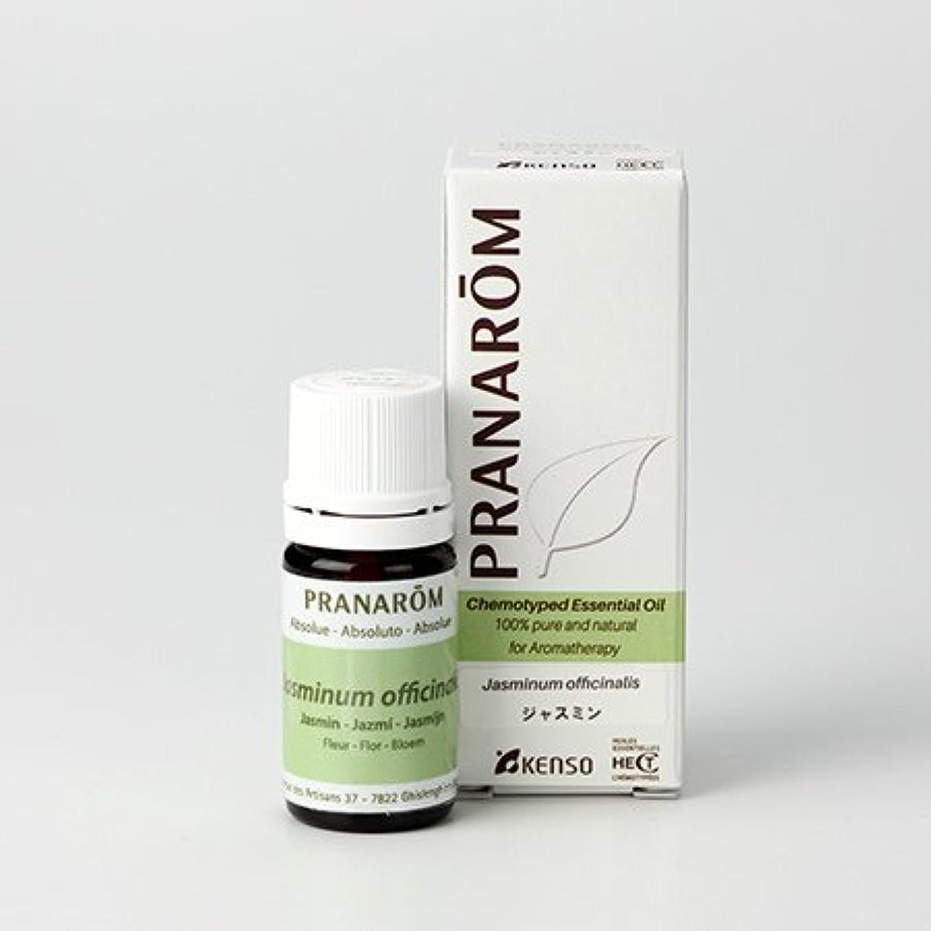 弱まるコピー公然とプラナロム ジャスミンAbs. 5ml (PRANAROM ケモタイプ精油)