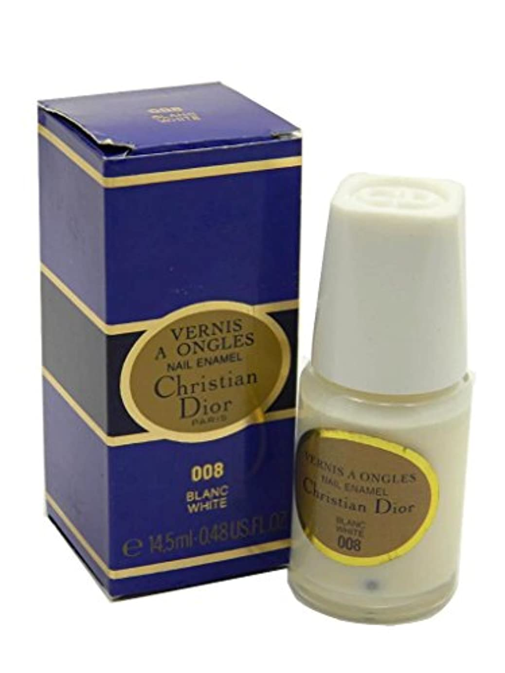 Dior Vernis A Ongles Nail Enamel Polish 008 White(ディオール ヴェルニ ア オングル ネイルエナメル ポリッシュ 008 ホワイト) [並行輸入品]