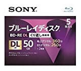 SONY ソニー ブルーレイ BD-RE 2倍速 2層 Vシリーズ 5BNE2VLPS2 ( 5枚入 )