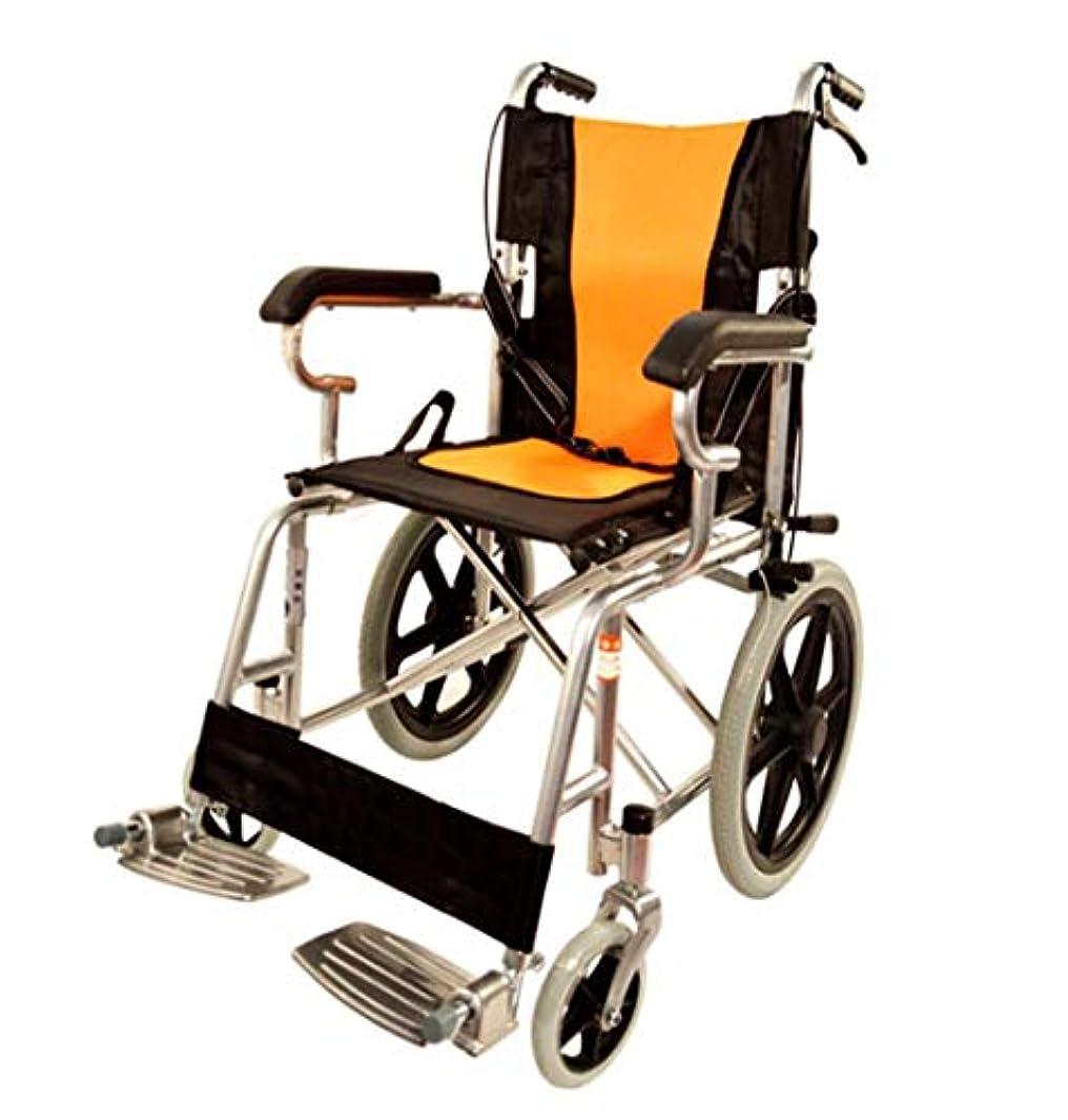 ナチュラ津波チャーター手動車椅子折り畳み式ポータブル高齢者車椅子厚手無効車椅子3D高通気性抗Anti瘡生地ソリッドスノータイヤ