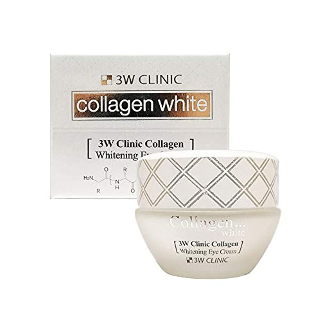 症候群人生を作る過半数3W Clinic コラーゲンホワイトニングアイクリーム - 35ml [並行輸入品]