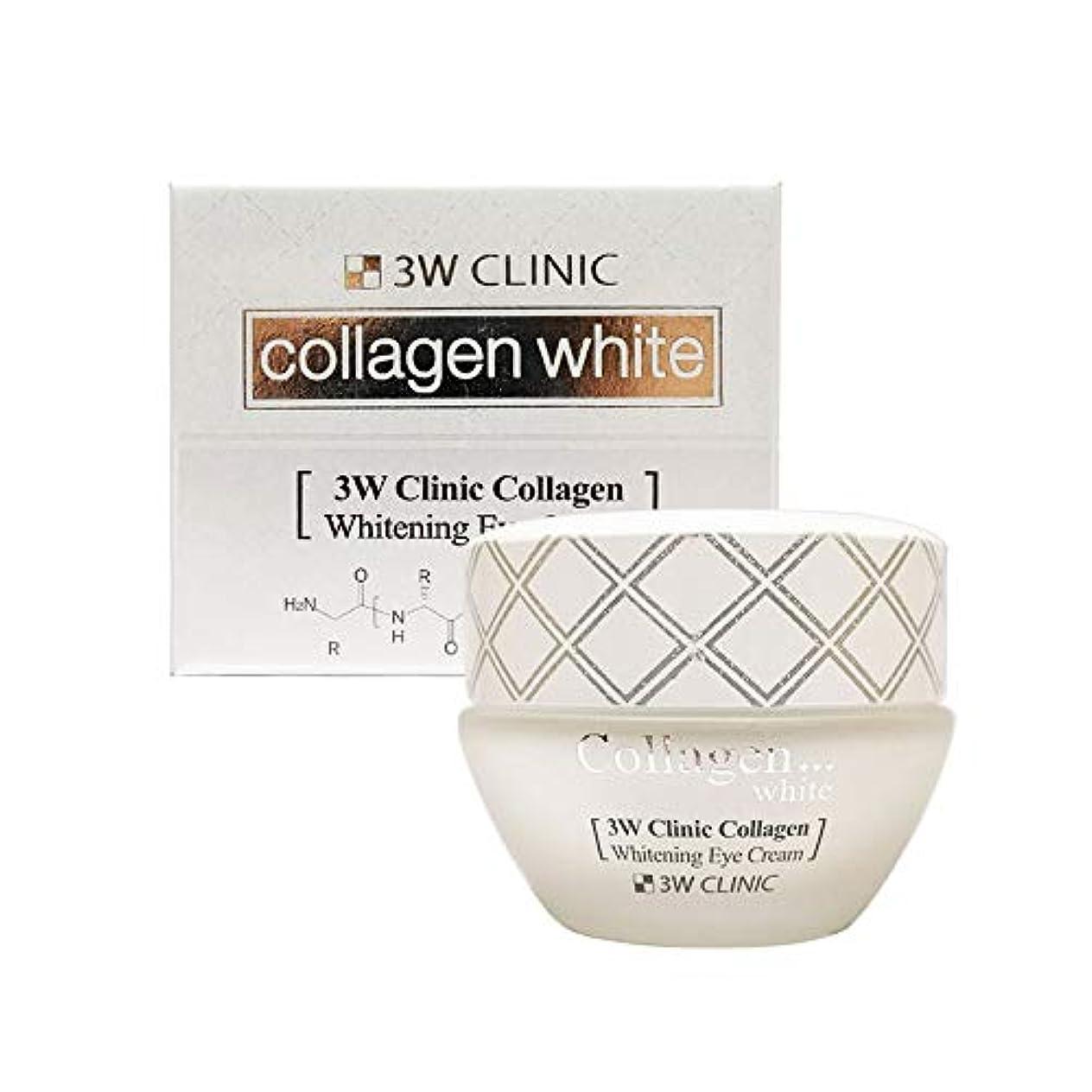 マグ適用済み考慮3W Clinic コラーゲンホワイトニングアイクリーム - 35ml [並行輸入品]