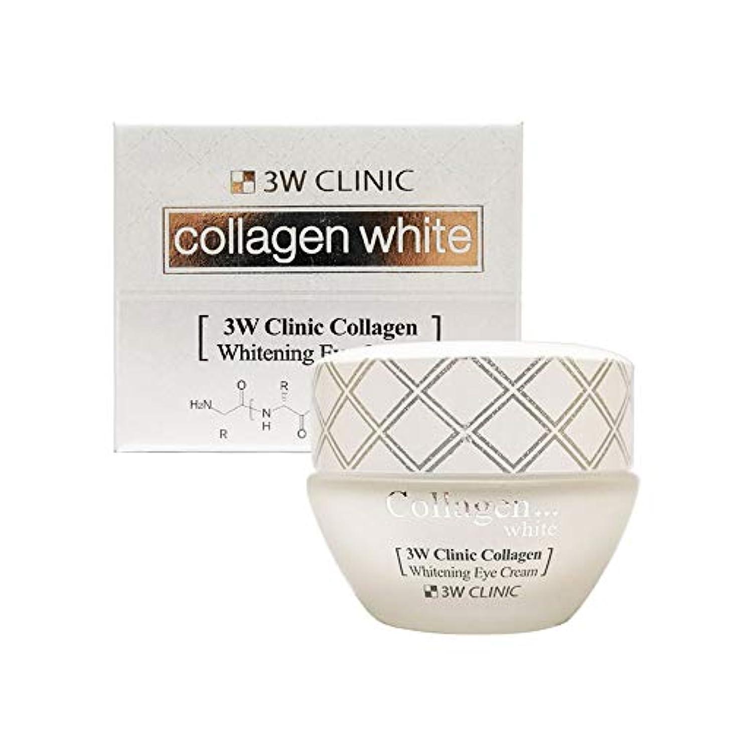 毛皮細い批判3W Clinic コラーゲンホワイトニングアイクリーム - 35ml [並行輸入品]