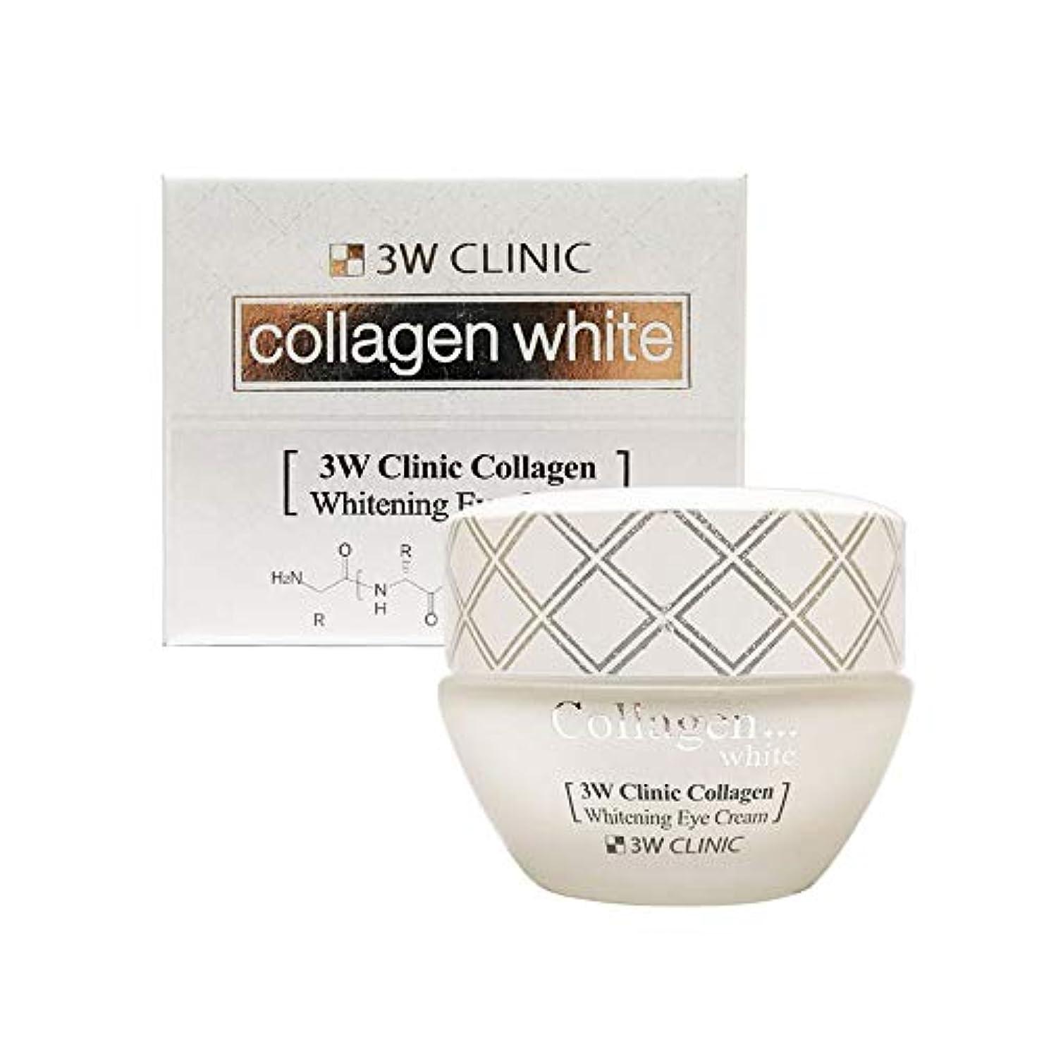 締め切りブルーベルなに3W Clinic コラーゲンホワイトニングアイクリーム - 35ml [並行輸入品]