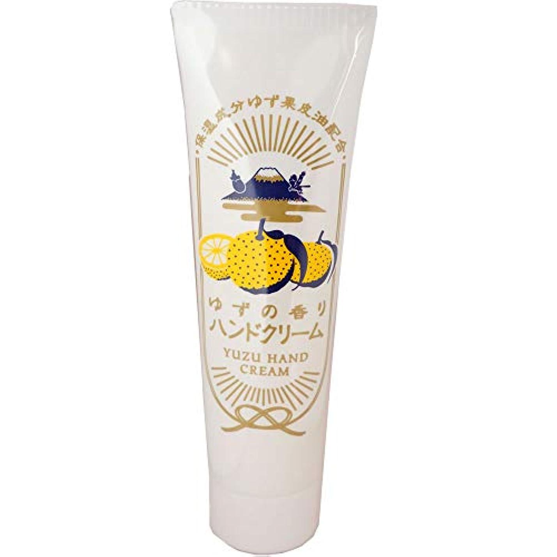 ポルティコ嘆く黄ばむチャーリー ハンドクリーム 柚子の香り