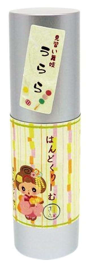 ゲームモンキー嫌い京うららはんどくりーむ (きんもくせい) 30ml