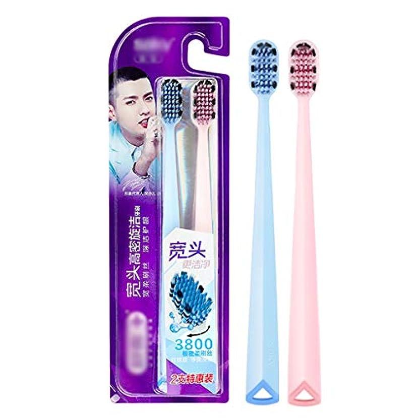 王朝信念仕様ウルトラクリーン歯ブラシ、高密度ワイド向かった歯ブラシでカップル家族、6パック(ランダムカラー)
