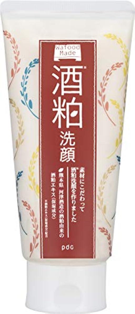 ヒープきゅうり案件ワフードメイド 酒粕洗顔 170g