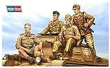 ホビーボス 1/35 ファイティングヴィークルシリーズ ドイツ軍 アフリカ軍団戦車兵セット プラモデル 84409
