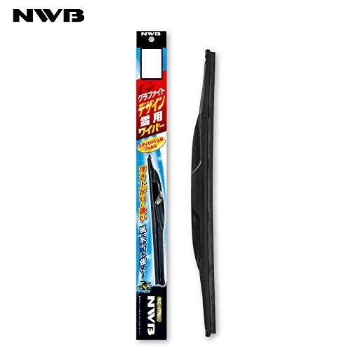 NWB(エヌダブルビー) グラファイトデザイン雪用ワイパー D40W