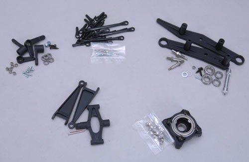 ヒロボー SD HPMパーツセット