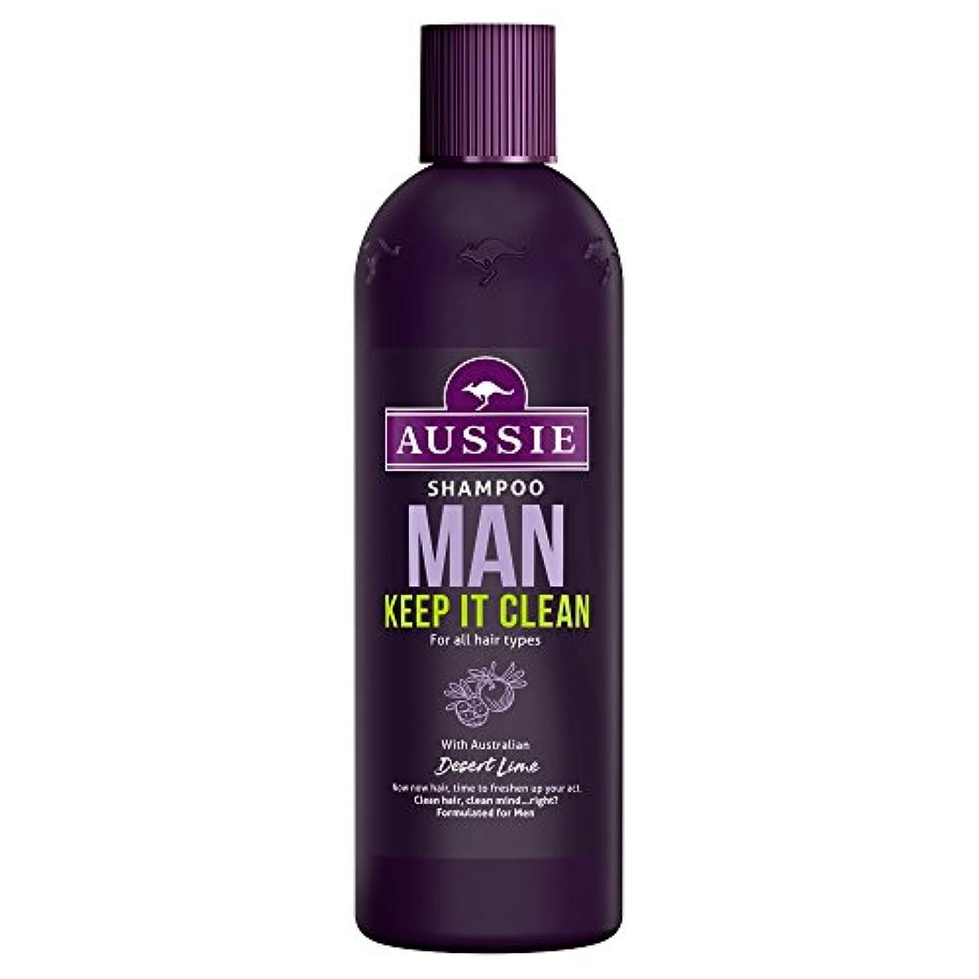 病弱発信アクセサリーオーストラリア人男性はそれをきれいに保ちます300ミリリットル男性用シャンプー