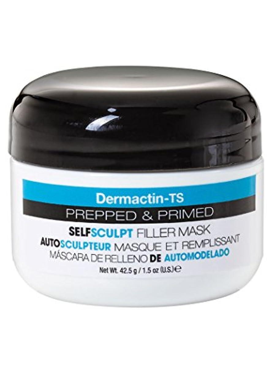 なぜゆるい送信するDermactin-TS Prepped&Primed 3Dフィラーマスク (並行輸入品)