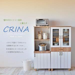 【カリーナseries】CR-1360GT フレンチカントリー風キッチンキャビネット  可愛いカントリー調のガラス扉食器棚