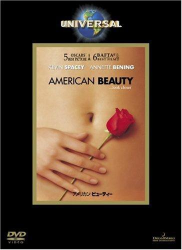 アメリカン・ビューティー [DVD]の詳細を見る