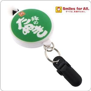 企業コラボ企画「FIT」フィット★ボタンで簡単長さ調整!リール式ネックストラップ/東洋水産(緑のたぬき天そば)