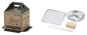 キャプテンスタッグ(CAPTAIN STAG) BBQ用 燻製器 ログハウス スモーカー・ブロックセット ミニ スモーク対応UG-1053