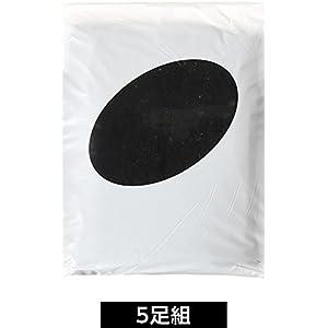(セシール)cecile パンティストッキング(5足組セット) PR-232 35 ブラック LL