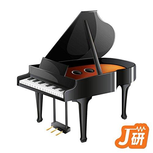 愛でした。 (ピアノアレンジ) [『パパドル!』より] [オリジナル歌手:関ジャニ∞]