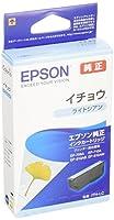 EPSON 純正インクカートリッジ ITH-LC ライトシアン