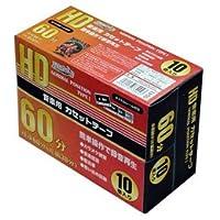 【まとめ 5セット】 磁気研究所 HIDISC カセットテープ 60分 10本パック HDAT60N10P2