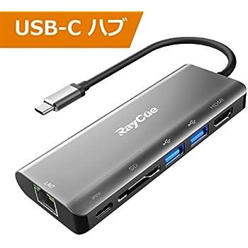 USB C ハブ USB Type-C hub 6 IN 1 HDMI*1 有線LAN*1 USB 3.0*2 SDカードリーダー*1 PD充電*1 USB 5Gbps OTG機能 イーサネット 1000Mbps HDMI 4K*2K 30HZ(3840*2160) 高解像度/大画面/簡単接続 (グレー)