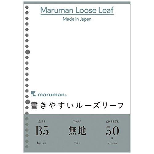 マルマン ルーズリーフ B5 無地 50枚 L1206 10冊セット