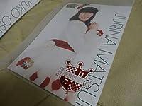 AKBカフェショップ 生写真ポスター 2013クリスマス松井珠理奈