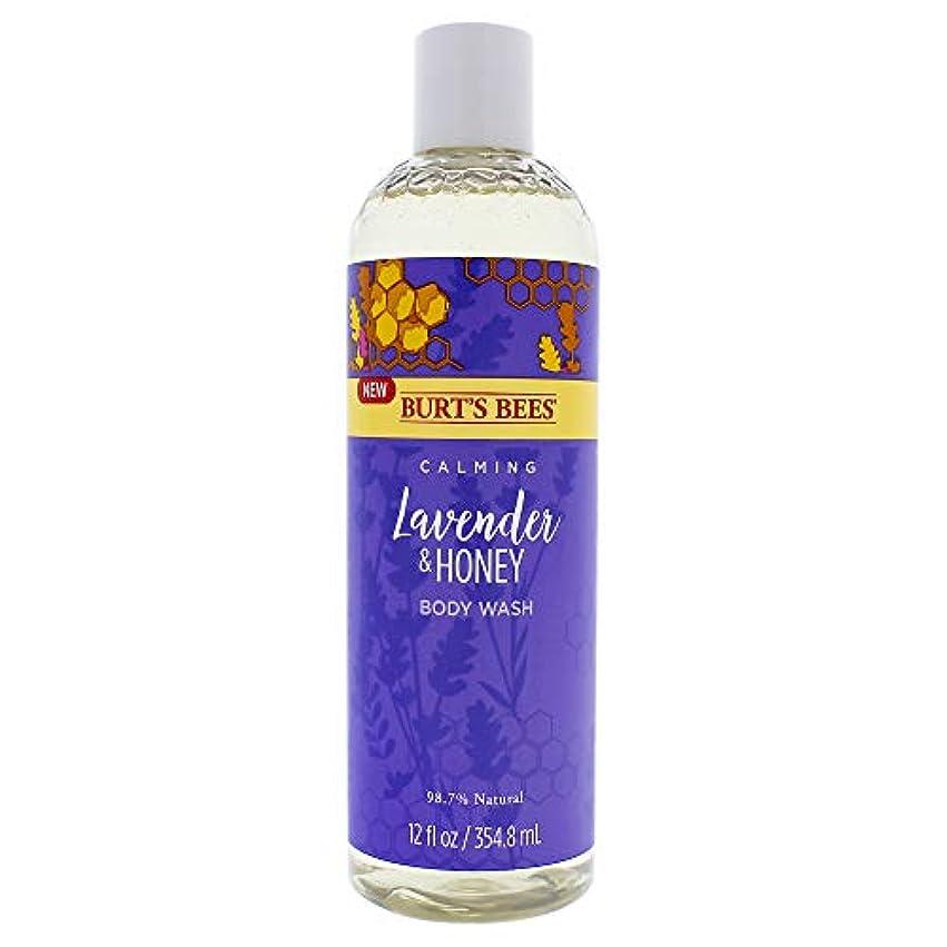 スリルイースター軽くCalming Lavender and Honey Body Wash