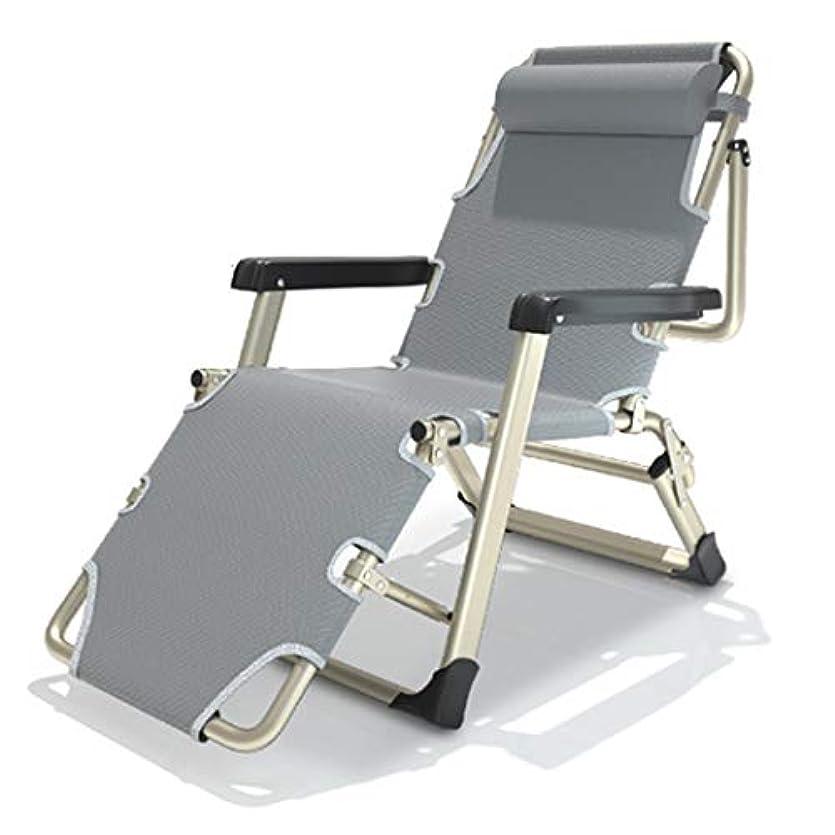 コンバーチブル男らしさ部門HSBAIS 浜辺休み アウトドアベッド 折りたたみ、枕、キャンプベッド 調整可能、旅行 中庭 オフィス キャンプ 中庭 公園の無重力椅子,Gray