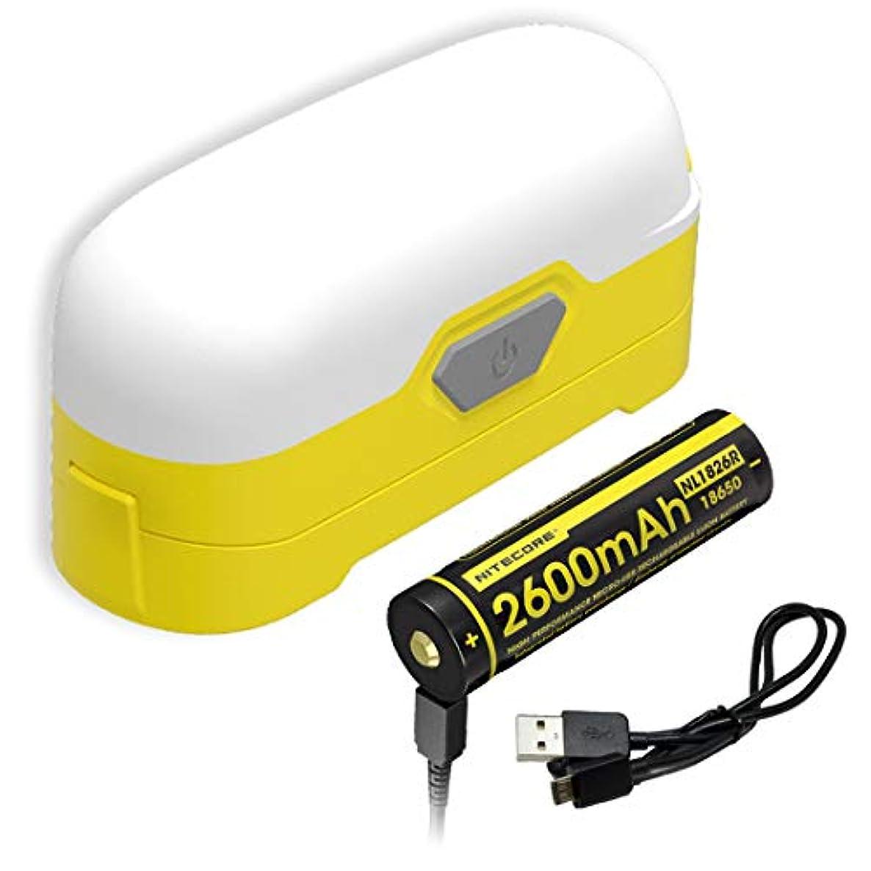 ホップ虫を数える音節Nitecore LR30 205 Lumens LED Camping Lantern NL1826R USB Rechargeable Battery and LumenTac USB Charging Cable Bundle (Three Color Options) 141[並行輸入]