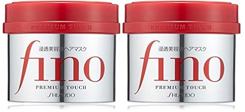 活力だます役に立たないフィーノ プレミアムタッチ 浸透美容液ヘアマスク230g×2個セット