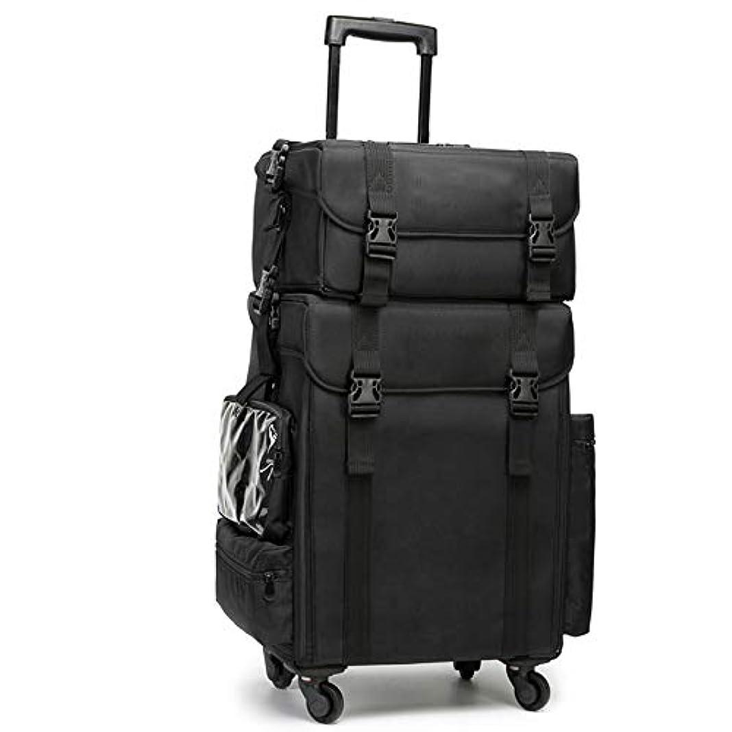 GOGOS メイクボックス 大容量 プロ仕様 コスメボックス スーツケース型 化粧品収納ボックス 美容師 アーティスト バッグ ケース 4輪 キャスター付き 防水 出張 携帯 便利
