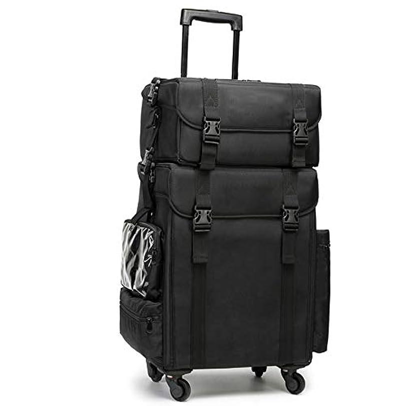贅沢なまとめる技術者GOGOS メイクボックス 大容量 プロ仕様 コスメボックス スーツケース型 化粧品収納ボックス 美容師 アーティスト バッグ ケース 4輪 キャスター付き 防水 出張 携帯 便利