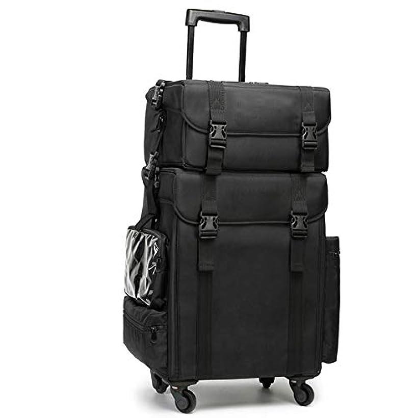 騒々しい計算するお風呂を持っているGOGOS メイクボックス 大容量 プロ仕様 コスメボックス スーツケース型 化粧品収納ボックス 美容師 アーティスト バッグ ケース 4輪 キャスター付き 防水 出張 携帯 便利