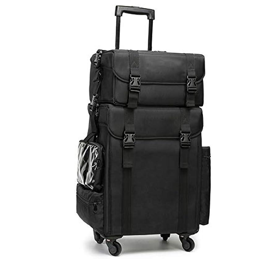 パイルラップリムGOGOS メイクボックス 大容量 プロ仕様 コスメボックス スーツケース型 化粧品収納ボックス 美容師 アーティスト バッグ ケース 4輪 キャスター付き 防水 出張 携帯 便利