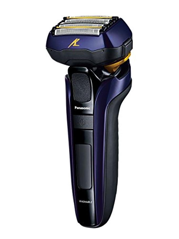 割り当てます可愛い裸パナソニック ラムダッシュ メンズシェーバー 5枚刃 青 ES-LV7C-A