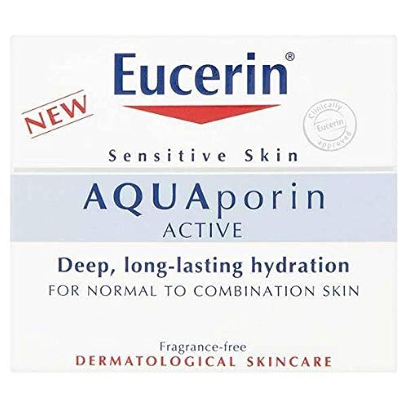 ナイロンあいにく背景[Eucerin ] ノーマル/櫛皮膚50ミリリットルのためのユーセリンアクアポリンアクティブ水和 - Eucerin Aquaporin Active Hydration for Normal/Comb Skin 50ml...