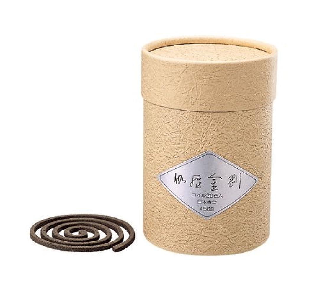 トチの実の木受益者パンチ香木の香りのお香 伽羅金剛 コイル20巻入