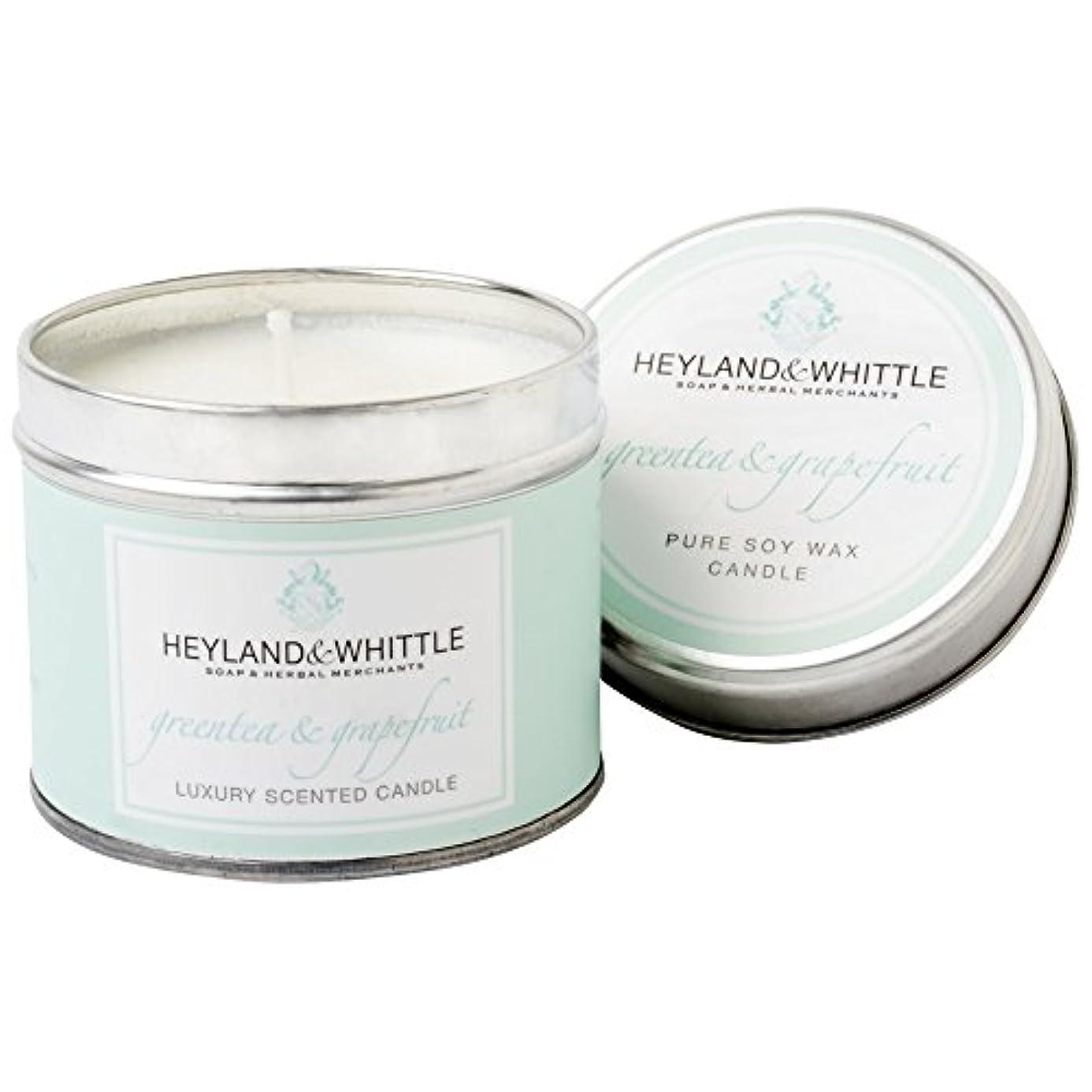 蘇生する稼ぐよろしくHeyland & Whittle Green Tea and Grapefruit Candle Tin (Pack of 2) - Heyland&削る緑茶とグレープフルーツキャンドルスズ (Heyland & Whittle...