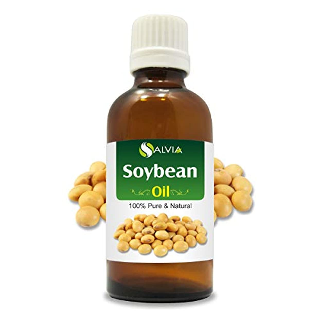 大いに飛躍残高Soybean (Glycine Max) 100% Natural Pure Carrier Oil 15ml