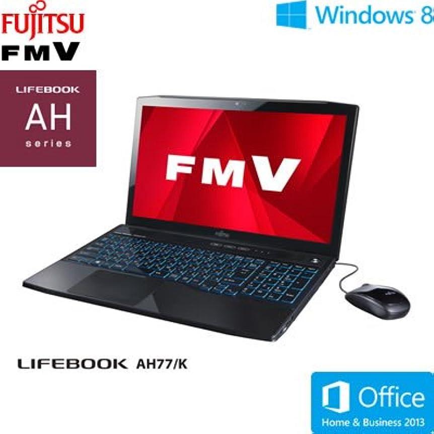 噴火死すべきすなわち富士通 ノートパソコン FMV AH77/K【一般モデル】(Office Home and Business 2013搭載)(タッチパネル) FMVA77KB