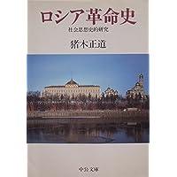 Amazon.co.jp: 猪木 正道: 本